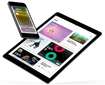 애플, 오늘부터 iOS11 다운로드 가능