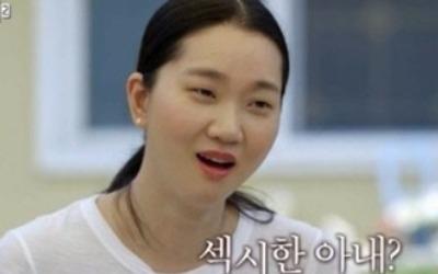 '신혼일기2' 장윤주