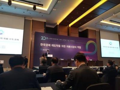 """이종우 센터장 """"올해 한국 주식시장 선진국형으로 변화하는 원년될 것"""""""