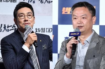 '범죄도시' 강윤성 감독