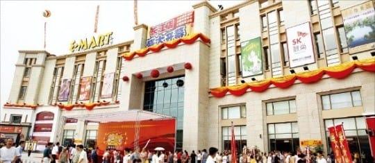 이마트 중국 매장. (자료 = 한경DB)