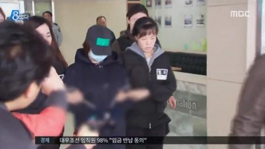 인천 초등생 살인사건 범인 징역 20년, 무기징역 선고 (사진=방송캡처)