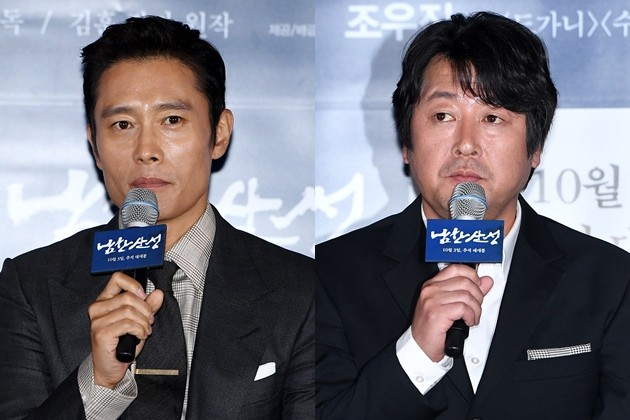 영화 '남한산성' /사진=최혁 기자