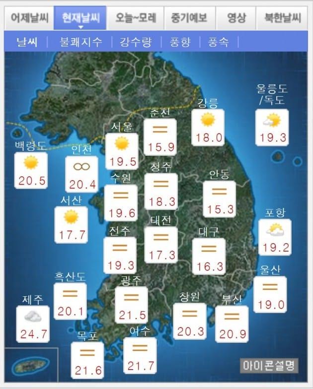 26일 날씨. (자료 = 기상청)