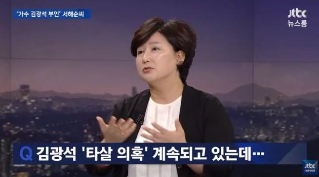 JTBC 뉴스룸 서해순 인터뷰
