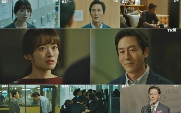 '아르곤' 김주혁