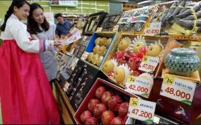 김영란법 시행 1년, 소상공인의 66.5% 경영 악화