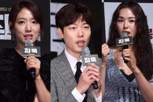 (왼쪽부터) 배우 박신혜, 류준열, 이하늬 / 최혁 기자