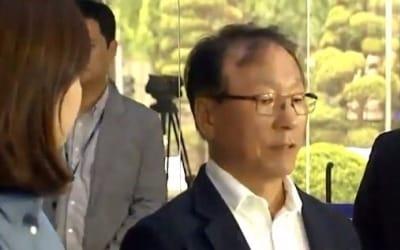 故김광석 친형 경찰 출석···