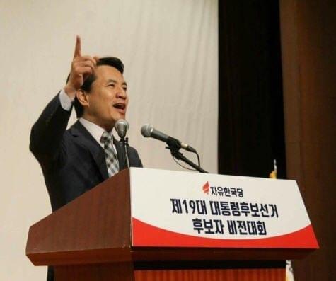사진=김진태 의원 SNS