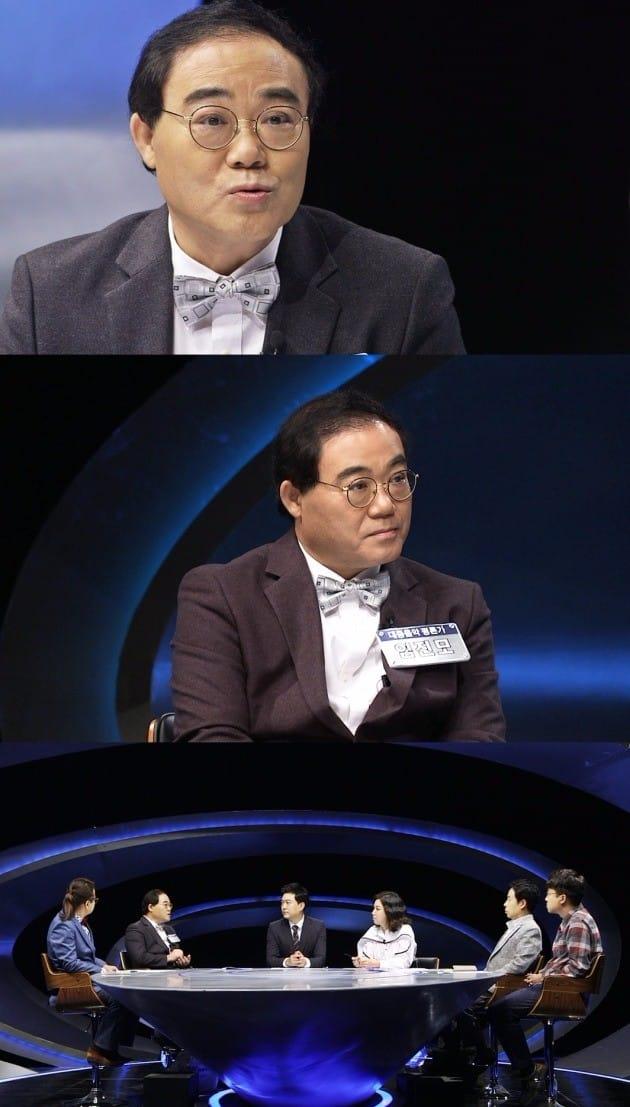 TV조선 '강적들' 제공