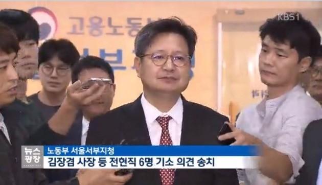KBS 방송화면