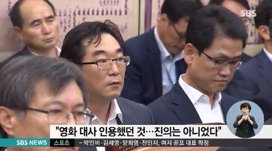 민중은 개 돼지 발언 나향욱 (사진=영상캡처)
