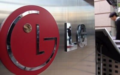LG, 추석 앞두고 협력사 납품대금 1조2000억원 조기지급