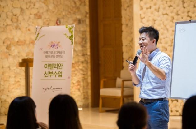 더채플앳청담에서 예비 부부를 대상으로 강연하고 있는 김생민씨