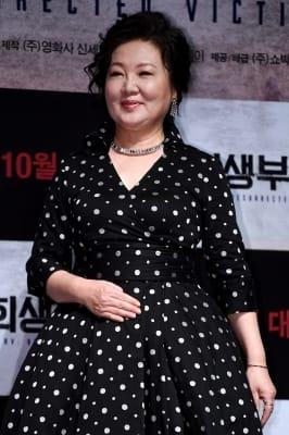 김해숙, '국민엄마랍니다'~
