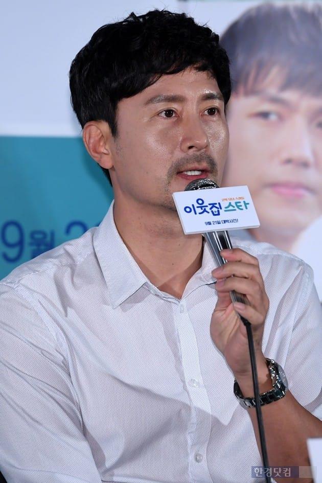 배우 임형준 / 사진=최혁 기자