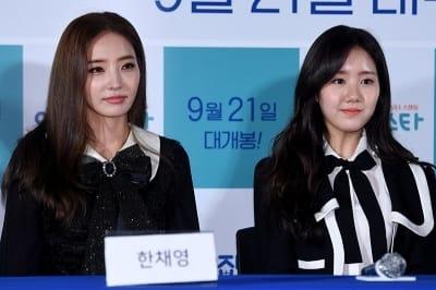 한채영-진지희, '환상의 모녀 케미'
