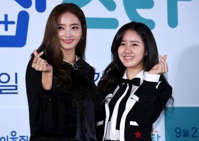 한채영-진지희, '사랑스러운 하트'