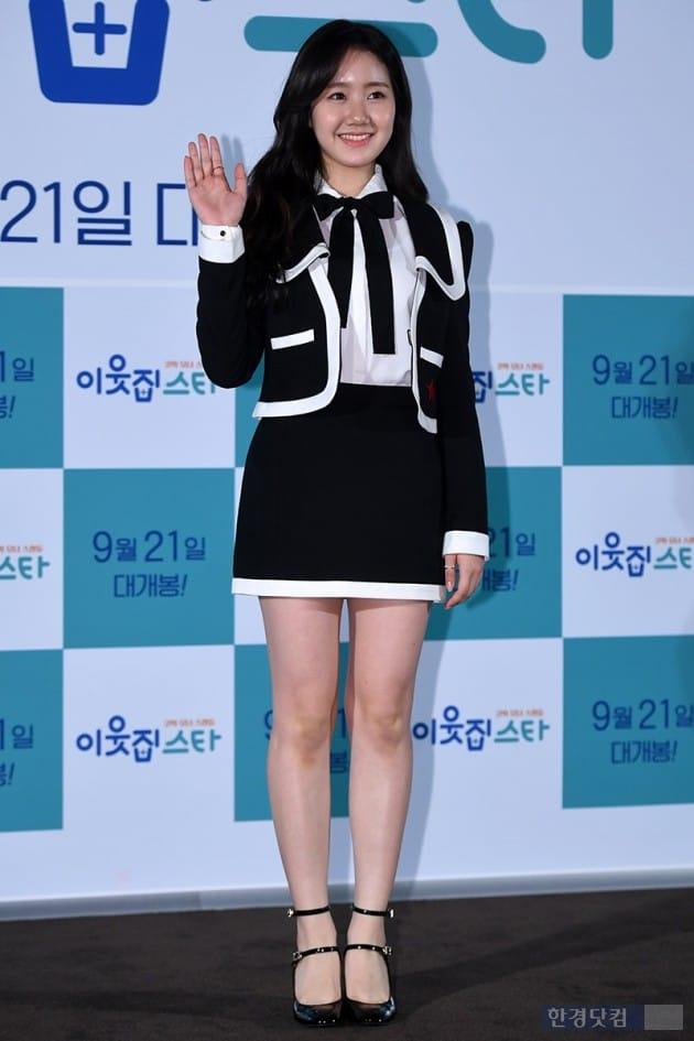 배우 진지희 / 사진=최혁 기자