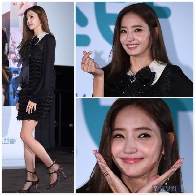 배우 한채영 / 사진=최혁 기자
