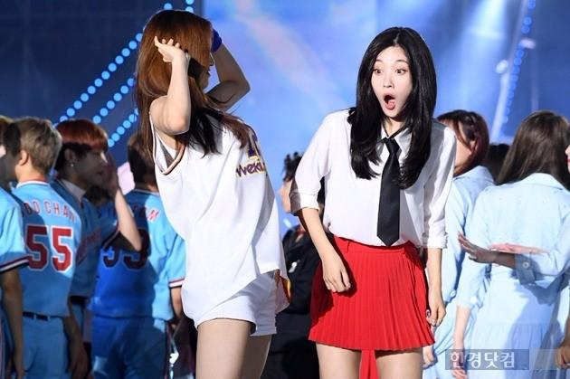 김도연-정채연, '어떡해요 '