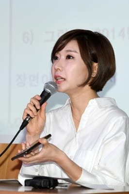 곽현화, '이수성 감독과의 녹취록입니다'