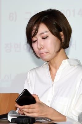 곽현화, '녹취록 듣다 눈물이 울컥'