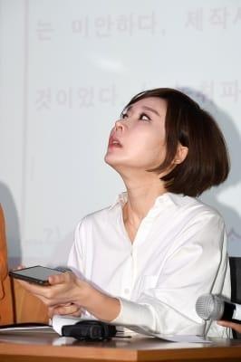 곽현화, '법원 무죄 판결에 한숨만'