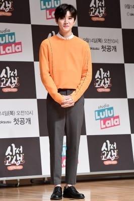 최민기, '오렌지빛 셔츠 입고 화사하게~'
