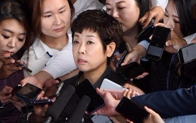 김미화 검찰 출석