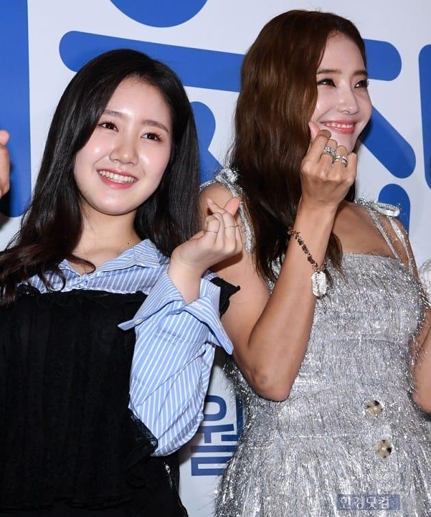 배우 진지희 한채영 / 사진=최혁 기자