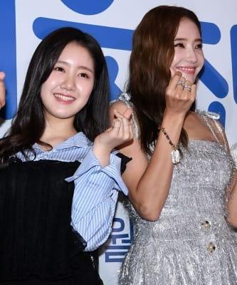 진지희-한채영, '이웃집 스타 기대해주세요~'