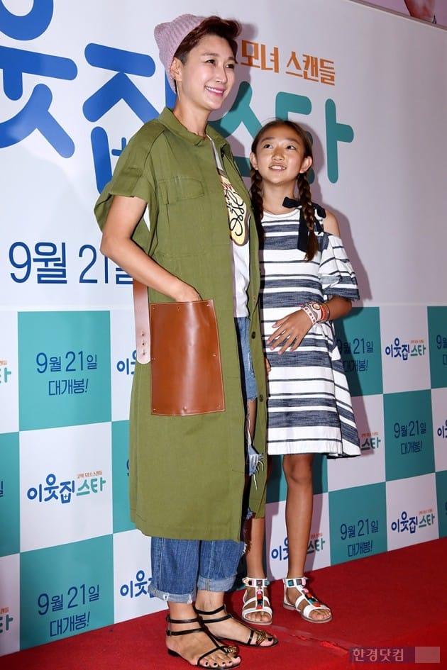 배우 변정수 / 사진=최혁 기자