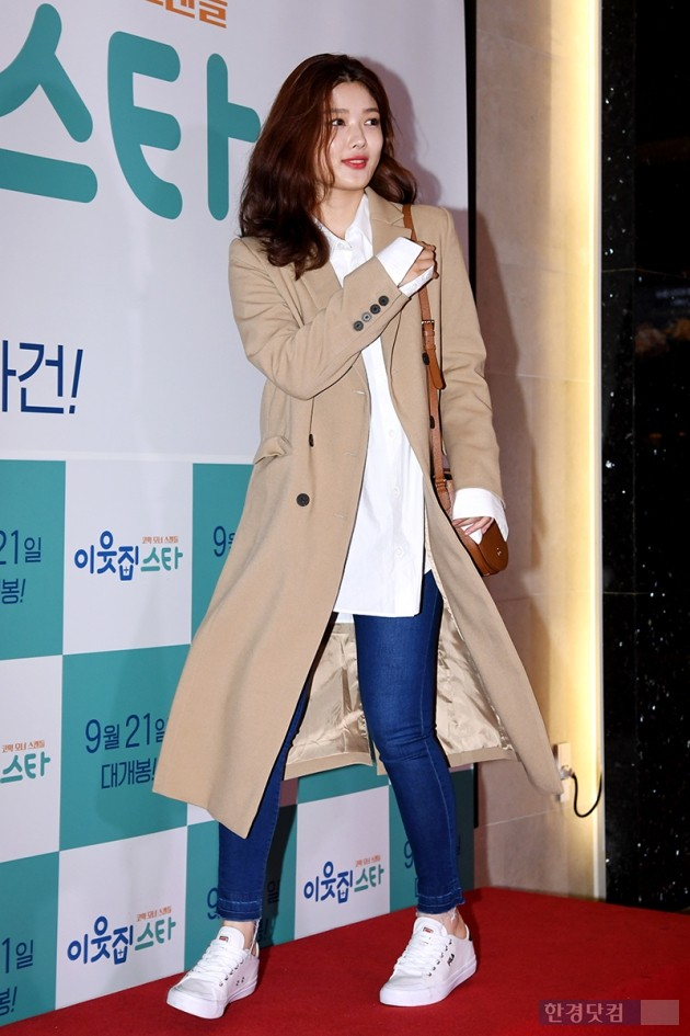 배우 김유정 / 사진=최혁 기자