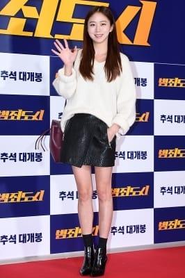 고성희, '영화관 밝히는 환한 미소~'