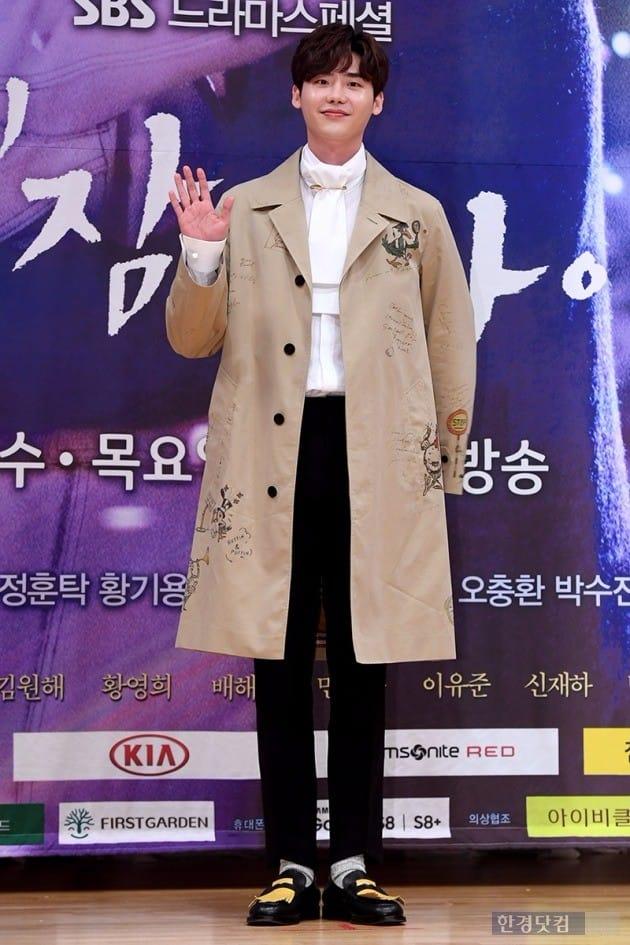 배우 이종석 / 사진=최혁 기자