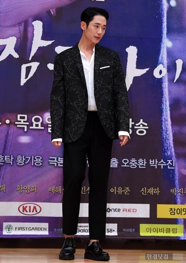 배우 정해인 / 사진=최혁 기자