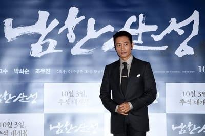 이병헌, '믿고 보는 배우'