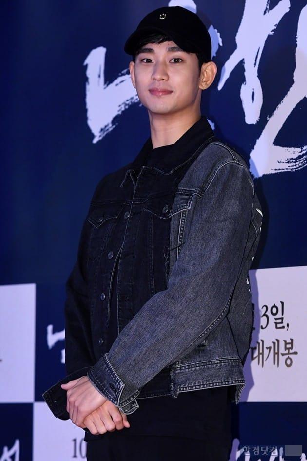 배우 김수현 / 사진=최혁