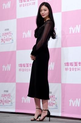 이솜, '슬림한 S라인 몸매'