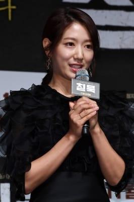 박신혜, '냉정한 변호사로 돌아왔어요'