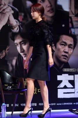 박신혜, '진실을 찾아서'