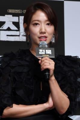 '침묵' 박신혜