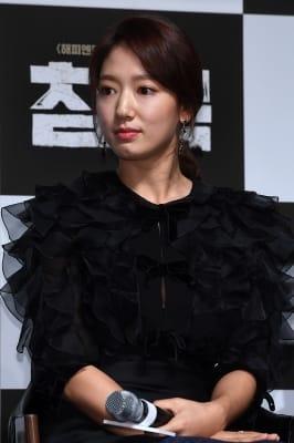 박신혜, '인형 아니야?'