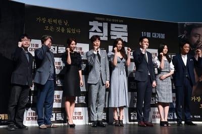 영화 침묵, '대박 기원하며 화이팅'