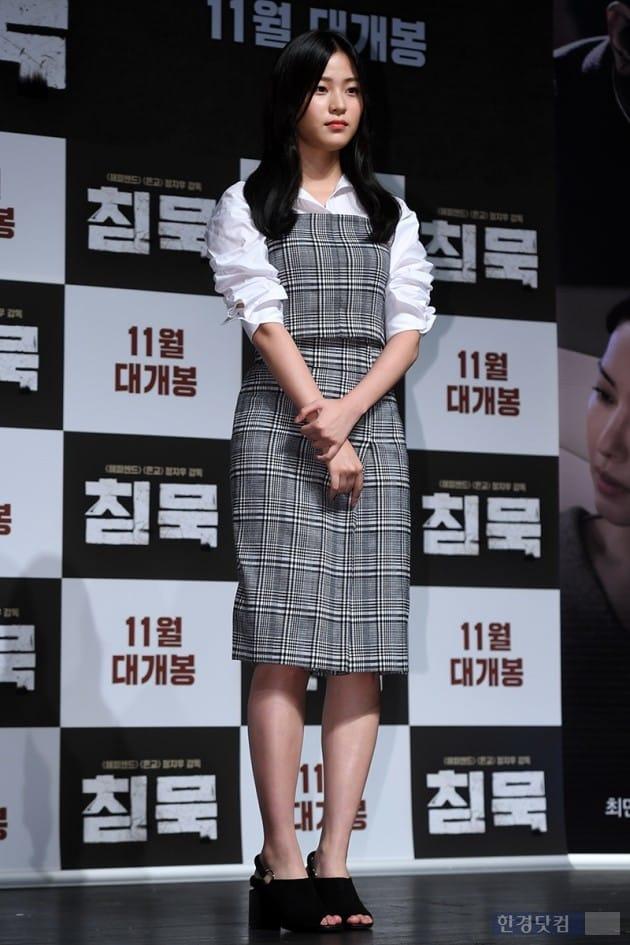 배우 이수경 / 사진=최혁 기자