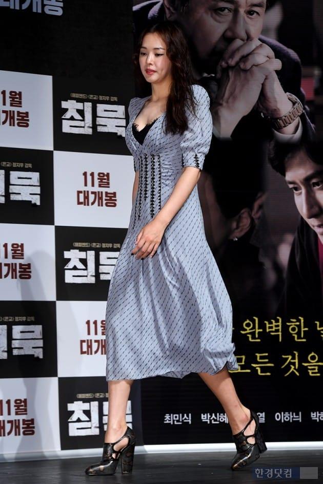 배우 이하늬 / 사진=최혁 기자