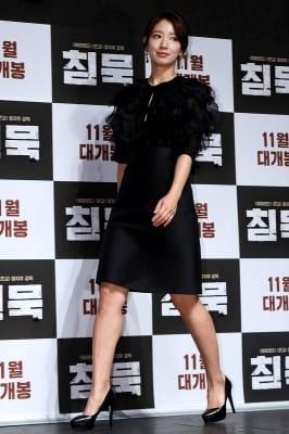 박신혜, '여신의 등장'