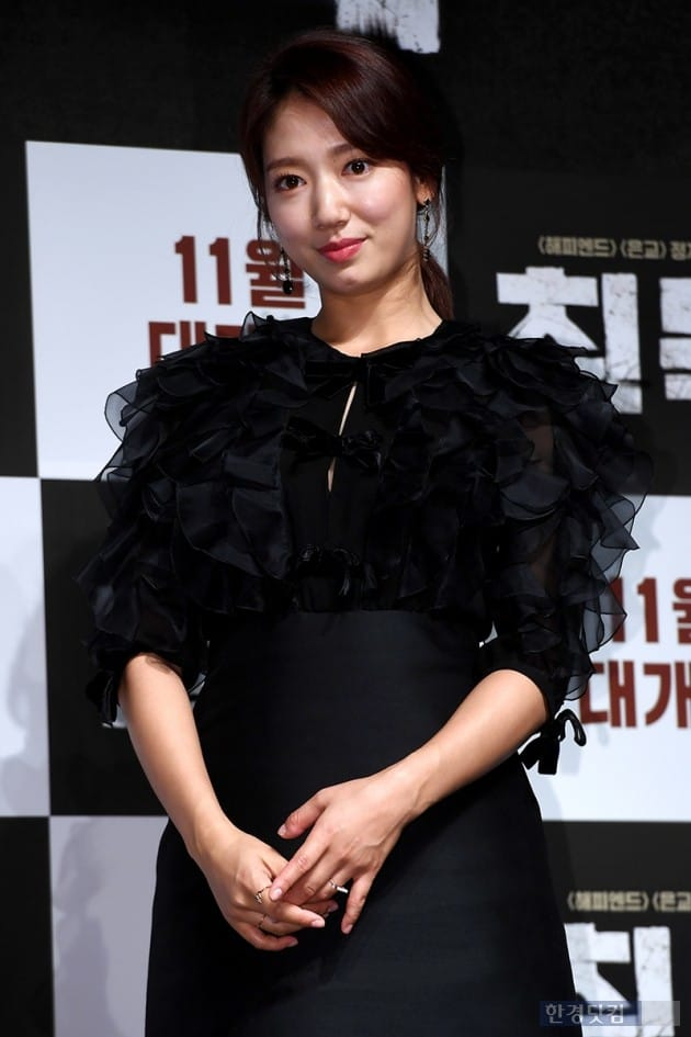 배우 박신혜 / 사진=최혁 기자